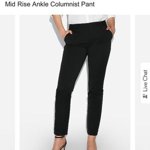 express columnist pants